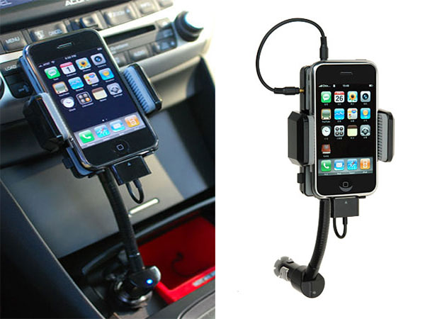 best iphone 3g car kit